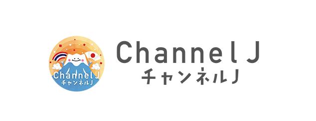 ChannelJ