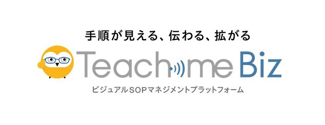 TeachmeBiz